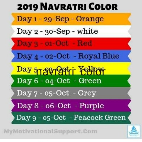 💰व्हिडीओ बनवा 500 कमवा - 2019 NAVRATRI COLOR Day 1 - 29 - Sep - Orange Day 2 - 30 - Sep - white Day 3 - 01 - Oct Red Day 4 - 02 - Oct - Royal Blue Day Snafratri Kedbor Day 6 - 04 - Oct - Green Day 7 - 05 - Oct - Grey Day 8 - 06 - Oct - Purple Day 9 - 05 - Oct - Peacock Green My MotivationalSupport . Com - ShareChat