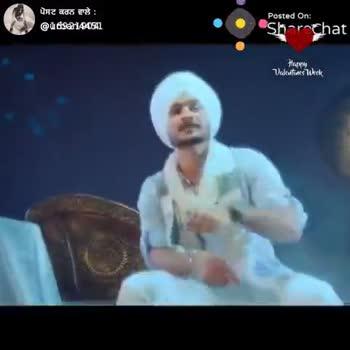 👳♂️asi gabru punjabi by amrinder gill🎶 - ਪੋਸਟ ਕਰਨ ਵਾਲੇ : @ ussa 140641 Posted On : ShareChat Posted on R ! ShareChat Pr33t urban4451 ਸ਼ੇਅਰਚੈਟ ਦੇ ਨਾਲ ਬੱਲੇ ਬੱਲੇ Follow - ShareChat