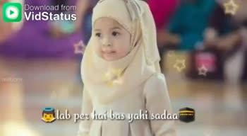 🎶 રમઝાન ગીતો - Download from la - ilaha illallah Download from Aman hasbi cabbijallallah - ShareChat