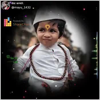 ⚡️लेटेस्ट video - पोस्ट करणारे @ mayu _ 1432 Google Play ShareChat T ShareChat _ mau _ _ mayu _ 1432 love u आई Follow - ShareChat