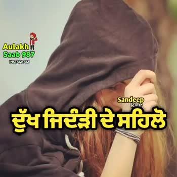 romantic + sad - ShareChat