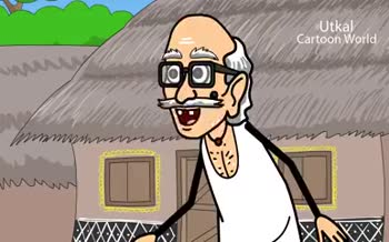 😄ମଜେଦାର ଭିଡ଼ିଓ - ka World Utkal Cartoon World int mmm Subscribe to UTKAL CARTOON WORLD WWW WANAN - ShareChat