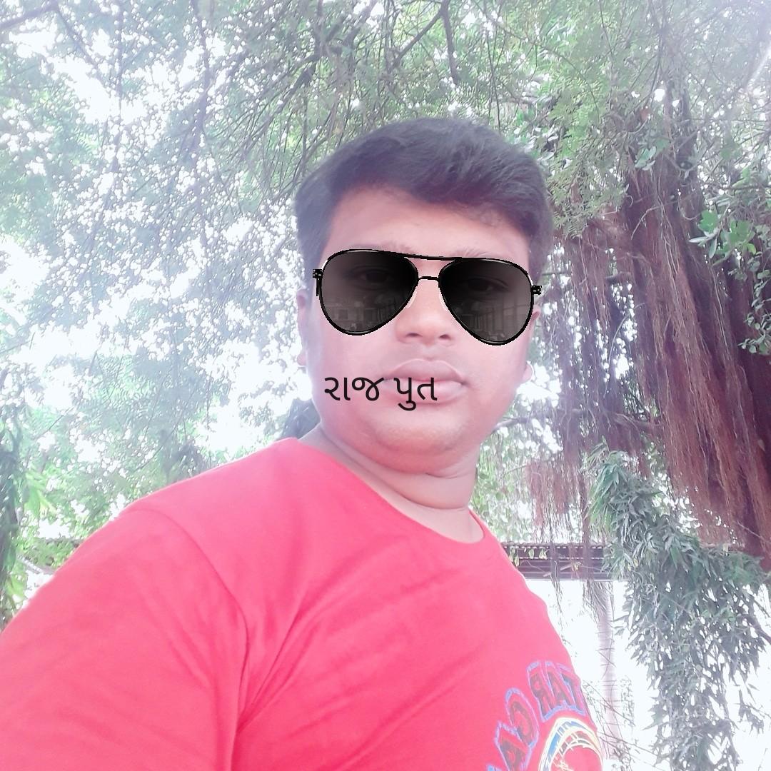 👌 મારું શહેર સૌથી બેસ્ટ - રાજપુત - ShareChat