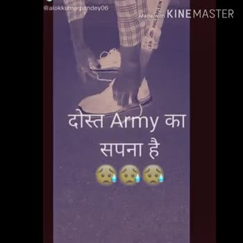 army 👍👍👍👍👍 - ShareChat