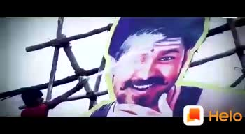 😍thalapathy 😜😘😘😘😘😘😘😘😘😘😘😘😘 - Be It Young Kid & Small : Share Shayris , Quotes , WhatsApp Status GET IT ON Google Play - ShareChat