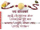 রাখী ডিজাইন - ShareChat
