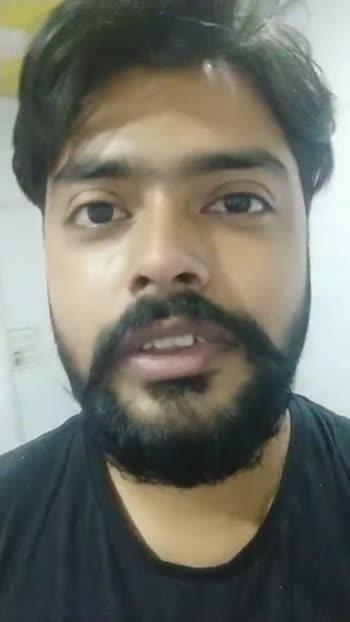 জ্যোতিষ শাস্ত্রে শান্তি লাভ - ShareChat
