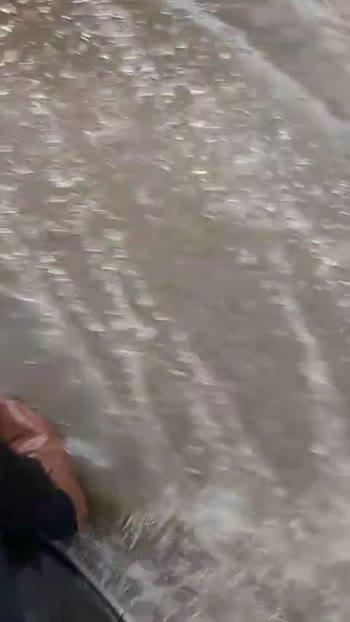 Happy Rain Day - ShareChat