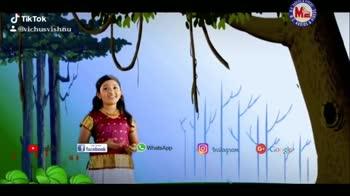 കണ്ണൻ ഇഷ്ടം - ShareChat