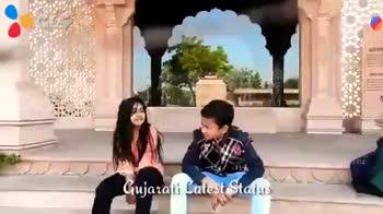 💓 પ્રેમ વિડિઓ - Nelike Gujarati Latest Status Welike Trending Video Status & Clips Get it on Google play - ShareChat