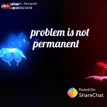 👍  தன்னம்பிக்கை - போஸ்ட் செய்தவர் : @ 193823438 life is permanent Posted On : ShareChat @ user 18466789 ShareChat shalu 193823438 ஐ லவ் ஷேர்சாட் ஷேர்சாட் இஸ் ஆசாம் Follow - ShareChat