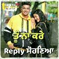shy by harinder samra - ShareChat