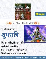 जय माँ कालिका राणी - D inpix 3 : Jai Shree Hudh Mata - ShareChat