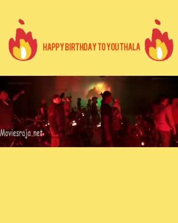🤵அஜித் - HAPPY BIRTHDAY TO YOU THALA Moviesraja . net HAPPY BIRTHDAY TO YOUTHALA Moviesraja . net - ShareChat