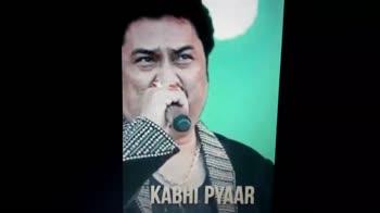 🎂 हैप्पी बर्थडे कुमार सानू - ShareChat