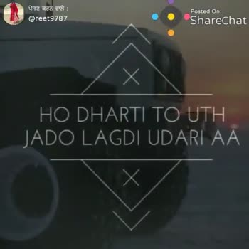 🎥 ਵੀਡੀਓ ਸਟੇਟਸ - ਪੋਸਟ ਕਰਨ ਵਾਲੇ : @ reet9787 Posted On : Sharechat JINUL DIL KALE HO АА ਪੋਸਟ ਕਰਨ ਵਾਲੇ : @ reet9787 Posted On : Sharechat ' LOKAN DE SIRA TE DAS KAHDI BALLE BALLE - ShareChat