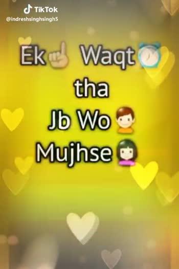 💏इश्क़-मोहब्बत - Or Ab Wo Apni Life Me J @ indreshsinghsingh5 Usnes Mujhe Akela Chod Diya @ indreshsinghsingh5 - ShareChat