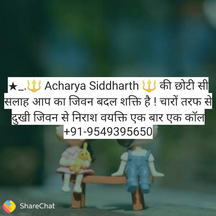 📽 જુના ગીત પર વિડિઓ - ShareChat