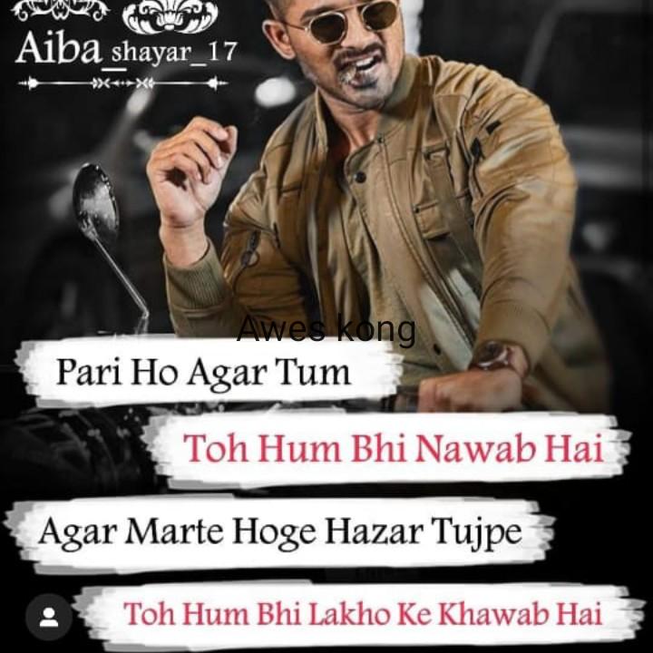 king khan - Aiba shayar _ 17 Awes kong Pari Ho Agar Tum Toh Hum Bhi Nawab Hai Agar Marte Hoge Hazar Tujpe Toh Hum Bhi Lakho Ke Khawab Hai - ShareChat