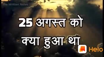 saint dr.msg - The Written Notes The Written Notes - ShareChat