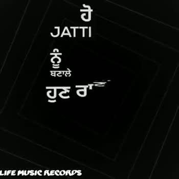 👳♂️asi gabru punjabi by amrinder gill🎶 - ਹੋ ਮਾਪਿਆਂ ਨੂੰ ਹੁਣ LIFE MUSIC RECORDS Subscribe Now ਤਦਿਆਂ Terr ; HT lfe Music Records SUBSCRIBE NOW LIFE MUSIC RECORDS - ShareChat