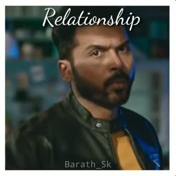 கார்த்தியின் தேவ் - Relationship Barath _ sk Relationship Barath Sk - ShareChat