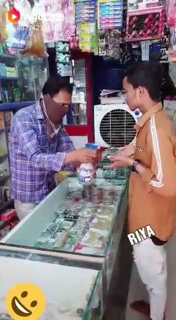 মজাদার Viral ভিডিও😎 - ShareChat