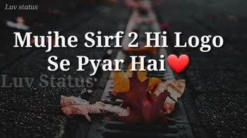 i am very sad😭😭😭😒😒 - Luv status Luv Status Or Ek Mere Dost M Luv status Luv Status Or Meh Ab Nhi Chahta Ki Tum Mujhe Chaho - ShareChat