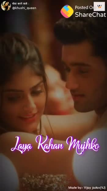 😞मानसिक स्वास्थ्य - पोस्ट करने वाले : @ khushi _ queen Jaan lega meri Mode by : - Vijay Jadav ( VJ ) ShareChat # > KOO900 7 # khushl _ queen 24V _ 3496 REGÀFIC R $ # 3 . . Follow - ShareChat