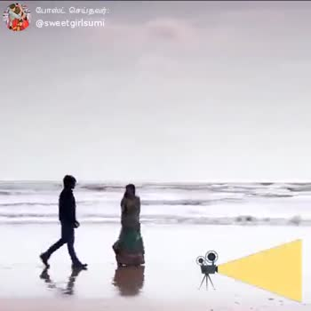 📺my favourite serial scene - ShareChat