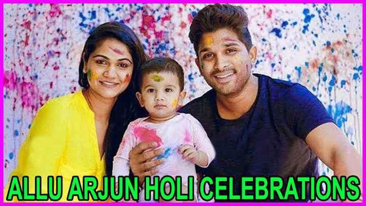family pic - ALLU ARJUN HOLI CELEBRATIONS - ShareChat