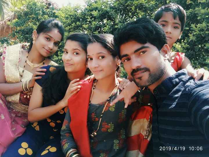 family pic - U 2019 / 4 / 19 10 : 06 - ShareChat