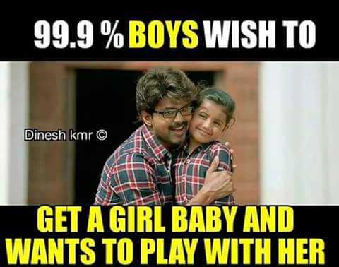 fathers day 💓💓 - 99 . 9 % BOYS WISH TO Dinesh kmr © GET A GIRL BABY AND WANTS TO PLAY WITH HER - ShareChat