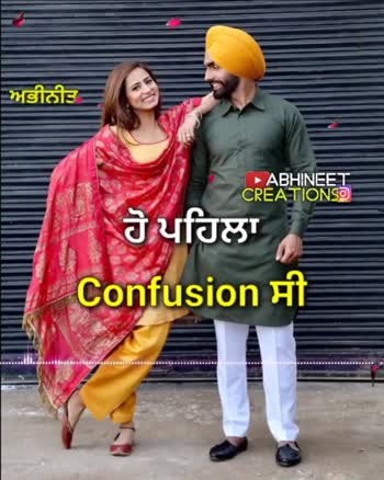 🎶propose by gurneet dosanjh💖 - ShareChat