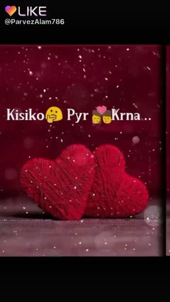 🎧 Short video song - LIKE @ ParvezAlam786 Ussi Se Pyr Paana . . LIKE APP Magic Video Maker & Community - ShareChat
