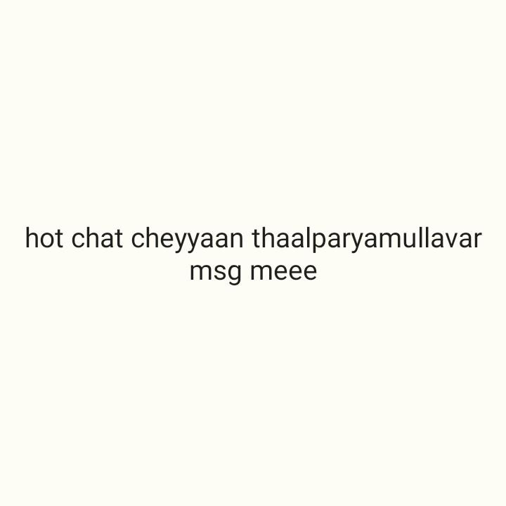 +18 - hot chat cheyyaan thaalparyamullavar msg meee - ShareChat