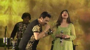 Kumar Sanu Alka Yagnik Live Performance - ShareChat