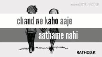 💓 પ્રેમ વિડિઓ - Made with KINEMASTER pad viti jay naa vaat rahi jaay naaa Made with KINEMASTER aho aaje aathme - ShareChat