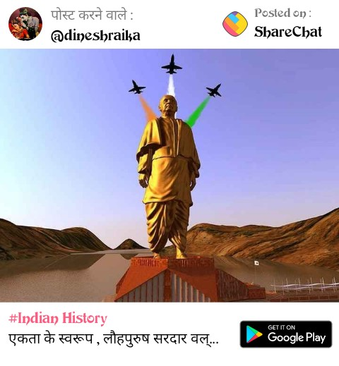 Indian History - पोस्ट करने वाले : @ dineshraika Posted on : ShareChat # Indian History एकता के स्वरूप , लौहपुरुष सरदार वल् . . . GET IT ON Google Play - ShareChat