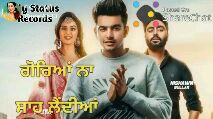 💖jass manak💖 - Posted On : By Status Records Sharechat NISHAWN ਜੇ ਗਹਿਣੀ ਆ on ਸ਼ਹਿਰ ਤੂੰ Posted On : By Status Records Sharechat NISHAWN BULLAR PRIYA - ShareChat