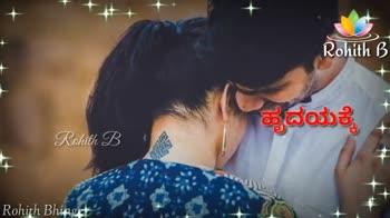 💕ಪ್ರೀತಿಯ ಹಾಡು - Rohith B Rohith Bhinge Rohith B Rohith B Rohith Bhinge - ShareChat