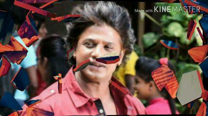 #ದುನಿಯಾ ವಿಜಯ್ - Made with KINEMASTER Made with KINE MASTER THE KING oo . . . . - ShareChat