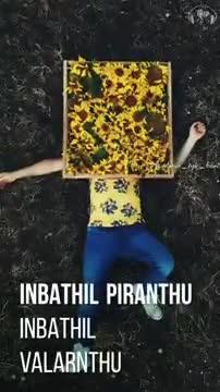 🎶 பாடல் - INBAM PAATHI - ShareChat