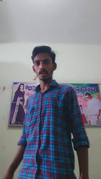 ಅಭಿಷೇಕ್ ಅಂಬರೀಶ್ - මට | | ? 1L . , * ] ges । - ShareChat