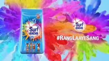 🎨 होली Status - AND WUM Jung Surf excel Vie # RANGLAAYESANG - ShareChat