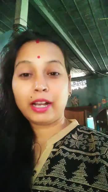 🙏🏼 লক্ষ্মী পূজাৰ শুভেচ্ছা - ShareChat