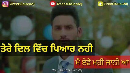 😔😔sad song 😔😔 - O PreetBainsMj Preet Bains Mj PreetBains ਮੈ ਹੀ ਕਮਲੀ ਆਂ YouTube / PreetBainsMi - ShareChat