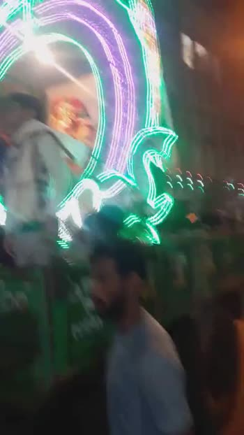 🌺🙏गणेश पूजन वीडियो - ShareChat