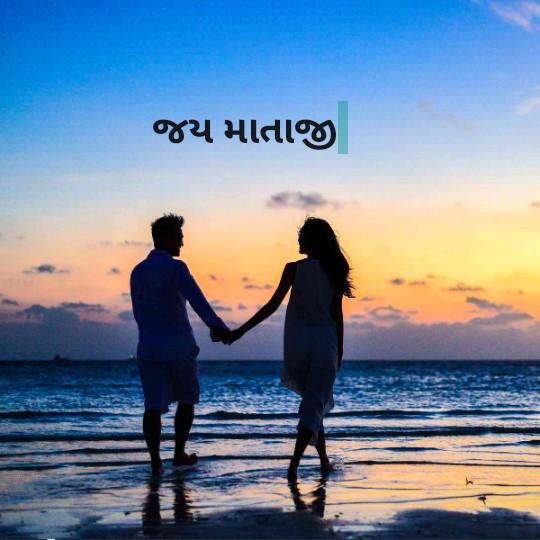 🤣 રમુજી ફોટો - જય માતાજી - ShareChat