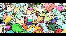 """""""కేశ సంరక్షణ"""" - BHAMLA FOUNDATION PAPER BAG ARD - ShareChat"""